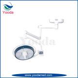 Lámpara médica del funcionamiento del LED en hospital