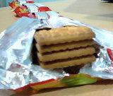 كعك [برودوكأيشن لين] آليّة كعك [بكينغ مشن]
