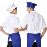최신 판매는 튼튼한 백색 요리사 획일한 경쟁가격을 적응시킨다