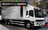 China camiones ISUZU Fvz Series con mejor precio de venta