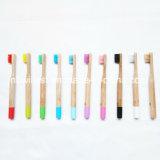 Длиной прямо зубная щетка бамбука ручки