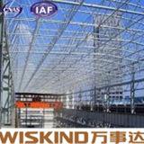 작업장과 창고를 위한 싼 가격 SGS 승인되는 가벼운 강철 구조물