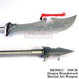 Зеленый Дракон Полумесяца Луны Blade Гуань Юй, меч 190см HK3061c