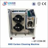 Gt CCMDe脱炭素処理をする機械