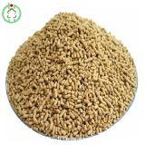 Lリジンの供給の添加物98.5%の良質