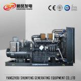 La Chine Shangchai 50Kw de puissance électrique avec ce groupe électrogène diesel