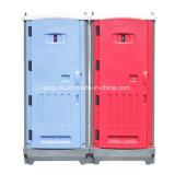 Material plástico Rotomolding en cuclillas portátil wc móviles al aire libre