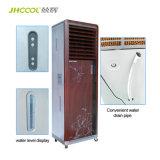 Refroidisseur d'air évaporatif de brouillard confortable et silencieux avec le distant d'affichage à cristaux liquides