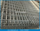 溶接された網を補強するコンクリートか構築