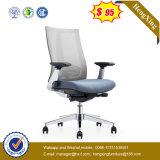 현대 행정실 가구 인간 환경 공학 직물 메시 사무실 의자 (HX-YY033)