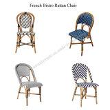 屋外の家具のフランスのビストロの総合的な編まれた藤の喫茶店の椅子