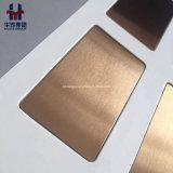고품질 PVD 스테인리스 벽, 문, 엘리베이터 장식을%s 착색된 훈장 장