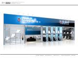 Конструкция выставки случая компании и собирает