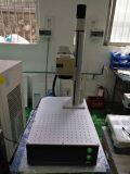 Beweglicher Faser-Laser-MarkierungEngraver für Metallplastikholz
