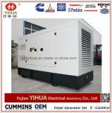 セリウムISO OEMの工場が付いている60kw 75kVA Cumminsの無声ディーゼル発電機