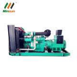 200kw puissance Yuchai grand générateur diesel à usage industriel