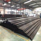 Le nouveau matériel et de bonne qualité pour tuyau de HDPE noir Approvisionnement en eau