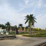 Piante e fiori artificiali della palma da datteri Gu-SL33408