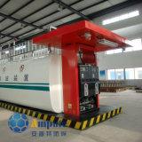Передвижная станция топлива (T201)
