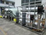 8000L純粋な水処理機械を飲む産業ROフィルターシステム