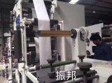 A Flexo máquina de impressão 4+2 Dois Tower 6 VERNIZ COR e Lâmina Fria