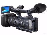 Kundenspezifische drehbare Scharniere für DV Kamera LCD-Bildschirm/Digitalkamera