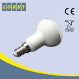 高品質及びRoburst LEDの球根Kksl-Lbr8015