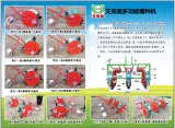 Reihen-Korn des Mais-Mais-Soyabohne-Baumwollsämaschine-Düngemittel-drei, das Maschinen-justierbaren Pflanzer pflanzt