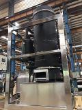 [بيتزر] ضاغطة [5تونس] أنبوب [إيس مكر] آلة جليد يجعل