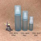 piccolo bottiglia glassata dell'animale domestico 20ml spruzzo di plastica vuoto