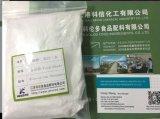 Monohydrate Monocalcium do fosfato