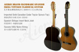 Aiersi는 단단한 최고 스페인 고아한 기타를 손으로 만들었다