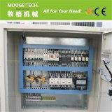 Triturador de plástico de eixo duplo/máquina de trituração electrónica