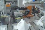 Полностью автоматизированное бабочка подсети бумагоделательной машины