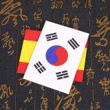 Китай продукции и поставщиков. Национальная Печать логотипа холодильник магнита Wrinting системной платы