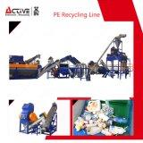 폐기물 PE PP 병 씻기 및 재생 선