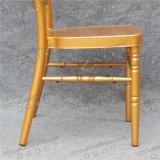 Goldener Aluminiumhochzeits-König Chair auf Verkaufs-Partei-Ereignis (YC-A08G-01)