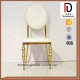 주문품 하얀 가죽 황금 둥근 뒤 스테인리스 의자