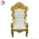 高品質のホテルKinngおよびホテルHly-Sf115のための結婚のための女王の王位の椅子