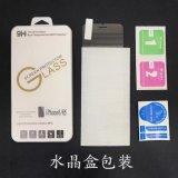 보호 피막 플러스 iPhone8/8를 위한 0.26mm 이동할 수 있는 강화 유리