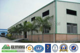 Prefabricated 안정되어 있는 고품질 경제 건축 강철 구조물 작업장