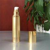 スキンケアのための熱い販売50ml装飾的で空気のないびんの金の金属ガラス空気のないポンプびん
