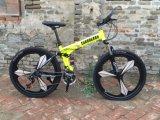 """Fahrrad 26 """" faltendes Suspenstion MTB Fahrrad"""