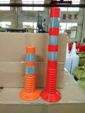 Красный или желтый безопасности дорожного движения после пружины
