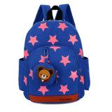 Los morrales de los muchachos para el jardín de la infancia Stars los bolsos de escuela de nylon del jardín de la infancia de los cabritos de los morrales de los niños de la impresión para los bebés