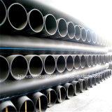 Qualität PET Rohr mit gutem Preis für Wasserversorgung