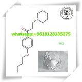 むずむずさせることを減るのための原料CAS 536-43-6 Dyclonine HCl/塩酸塩は