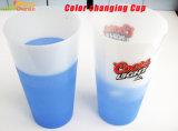 플라스틱 컵을 바꾸는 최신 과민한 색깔