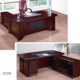 Executive Desk (6203#)
