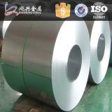 中国からの高級なGalvalumeの鋼板及びコイル